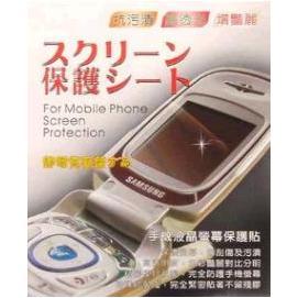 MAXON 系列-專用螢幕保護貼