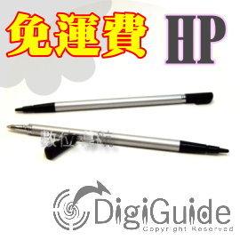 HP 6515/6965/4系列/1系列/2系列/3系列/通用 合金觸控筆/原子筆