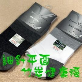 ~╮ 竹炭纖維棉襪系列╭~ 細針•超薄型^(男女 ^)船型襪 ^(3入^)