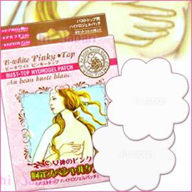 秘密花園系列『美胸 』ADONIS粉紅嫩白美胸膜