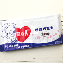 【艾佳】關心A特級深黑苦甜巧克力500克