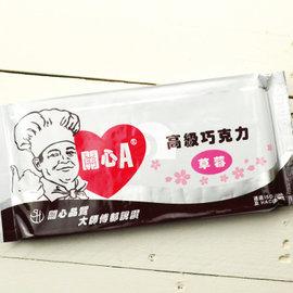 【艾佳】關心A高級巧克力磚-草莓500克