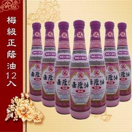 瑞春梅級正蔭油^(油膏^)12瓶入