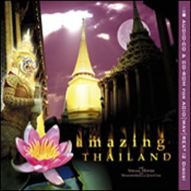 ~音夢 ~AMAZING THAILAND 揭開面紗~泰國驚艷  雙CD裝  ~ 民族音樂