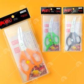 【艾佳】DL5145-貝印造型動物餅乾模6入/組