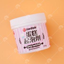 【艾佳】蛋糕起泡劑S.P-150g/罐