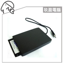 超薄 USB FDD USB 軟碟機 USB 外接軟碟機 USB 外置軟碟機 FDD 1.44 磁碟機 隨插即用