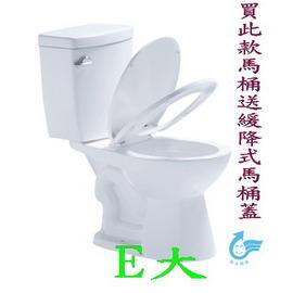 ~E大~京典衛浴  噴射虹吸式馬桶~編號:CT3252 CT4252~尺寸:71 × 37