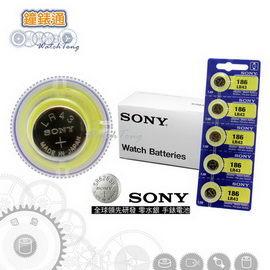 【鐘錶通】SONY— 186 LR43/鈕扣型電池1.5V/單售