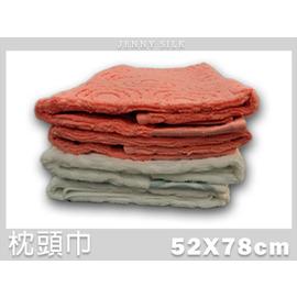 【名流精品寢具生活館】PB皮爾帕門.立體花紋,100%純棉枕頭巾1對(2個)顏色6款可供