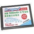 【Dr.b@ttery電池王】MOTOROLA V80/A668高容量1000mAh手機電池
