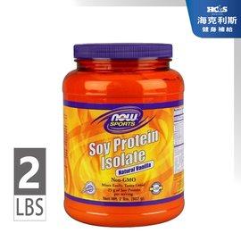 無味大豆分離蛋白 ^(非基因改造^) NOW FOODS Soy Protein Isol