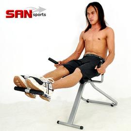 【SAN SPORTS 山司伯特】搖擺健腹鞍馬椅 L26-3 (突破仰臥起坐板.運動健身器材.便宜)
