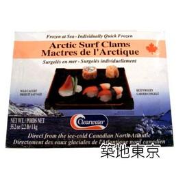 ~築地東京~~北極貝、北寄貝、珊瑚貝,規格:特大,數量:20片 盒,重量:1KG±10^%