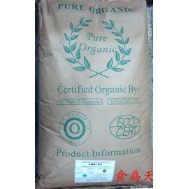 有機青仁黑豆25公斤