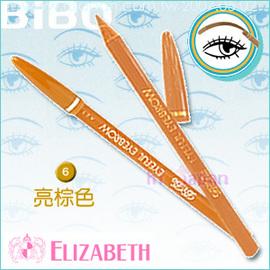 J2723~4~ELIZABETH~BiBo魔法變眉~眉彩筆^(亮棕色~6^)