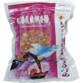 春節伴手禮 香腸世家紅酒飛魚卵香腸 包 每包5條300g±10∼滿2000免