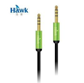 中將3C    Hawk M302鋁合金3.5mm音源傳輸線  公~公25cm  04