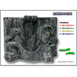 ~魚舖子~超逼真^^ 立體瀑布岩板2尺 長58x高40cm  ∼ 賣