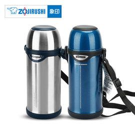 【限量促銷價】象印1000c.c.不鏽鋼真空保溫、保冷外出攜帶瓶 SJ-TE10 保溫瓶