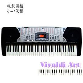 電子琴Boston 481型震撼61鍵160種音色卡西歐配樂 CTK~496可詢含譜腳架教