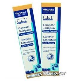 維克C.E.T.酵素免洗牙膏~強效型 ^(牛肉口味^)