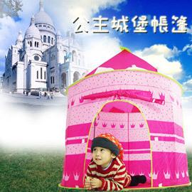 公主城堡帳篷.露營用品,戶外用品,登山用品,蒙古包,兒童帳篷,帳棚 C99-0160
