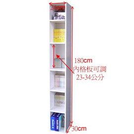 W246~WH^~24公分寬^~素雅純白色 6層間隙置物櫃