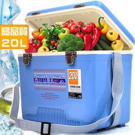 20公升冰桶P063-20(20L行動冰箱.保冰桶.保冰袋.保溫桶.保溫袋.釣魚冰桶.露營休閒.便宜.推薦.哪裡買)
