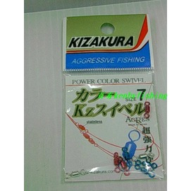 ◎百有釣具◎日本原裝 KIZAKURA 超輕量 超強度 彩色8字環 規格7號/8號/10號
