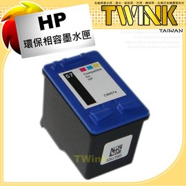 HP C6657A NO.57 彩色相容墨水匣 450  5550  5160  5652