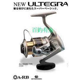 ◎百有釣具◎SHIMANO ULTEGRA 3+1培林1000型 捲線器~再送PE線