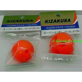 ◎百有釣具◎日本 KIZAKURA 助投 浮標~特價150
