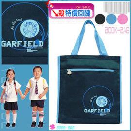 【Garfield 加菲貓】  多功能防水才藝提袋  P043-GAR1333.背包.包包(特價品)