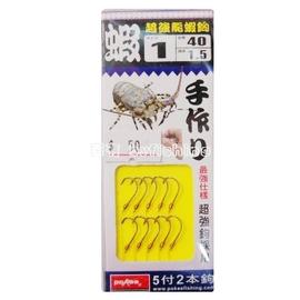 ◎百有釣具◎太平洋POKEE 5付2本  超強龍蝦鉤