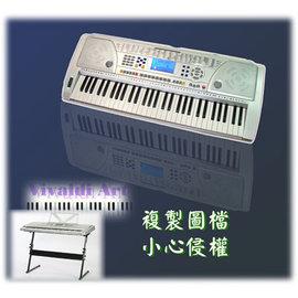 電子琴5重彈力觸感鋼琴音色 松井格莉特168系列K教學VCD樂譜 有卡西歐CTK3200