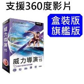 無蝦米輸入法 7.0 版 ^(支援Vista  Windows 7 系統  含書本^)