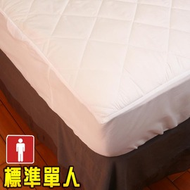 ~PAPA 城~~3尺^~6.2尺~床包式保潔墊~保護您的床墊~避免髒污好清洗
