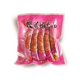 春節伴手禮 香腸世家櫻花蝦芥末香腸販促包 每包5條300g±10∼滿2000免
