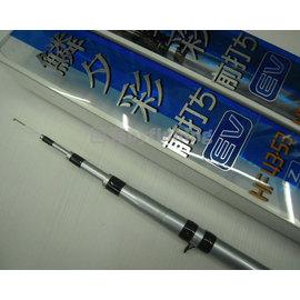 ◎百有釣具◎SHIMANO 鱗夕彩EV ZOOM HF 53-63 前打竿~限量日本製