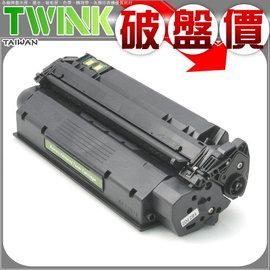 HP Q2613A 黑色 環保碳粉匣  :HP LaserJet 1300 1300N L