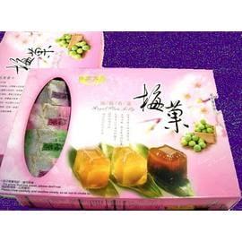 梅菓凍10入^(單1包裝3種口味^)包著1顆梅子的果凍,Q軟酸甜,讓人驚喜不斷,一口一口^