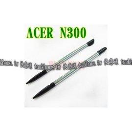 高質感 ACER N300 N310 N311 觸控筆/手寫筆-單支