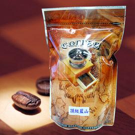 藍山咖啡豆^(貝絲^)不輸ucc~咖啡農產品甘醇香、微酸、柔順帶甘、風味細緻^~