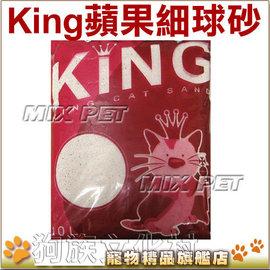 ~King經濟型精油貓砂大包裝10L 讓貓咪有國王級的享受.貨櫃已到貨~超 大 全面下殺↘