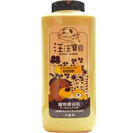 ^~汪汪寶貝^~ 寵物香浴乾洗粉 ^(150g^)