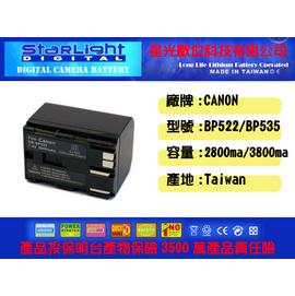 星光數位Canon BP522鋰電池 一年保固Canon MV-30i Canon MV-X3i,DM-MV