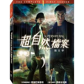 超自然檔案~第一季  6Disc Supernatural ~ The Complete