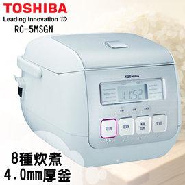 TOSHIBA 東芝 3人份 微電腦電子鍋 RC-5MSGN  **免運費**