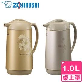 ZOJIRUSHI 象印 桌上型 玻璃內膽 1.0L 保溫瓶 AHGB-10 **免運費**